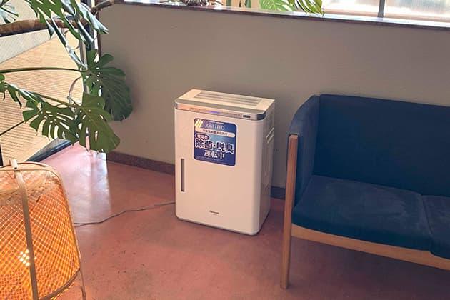 除菌・ウイルス抑制に効く空間除菌機『ジアイーノ』を設置のイメージ